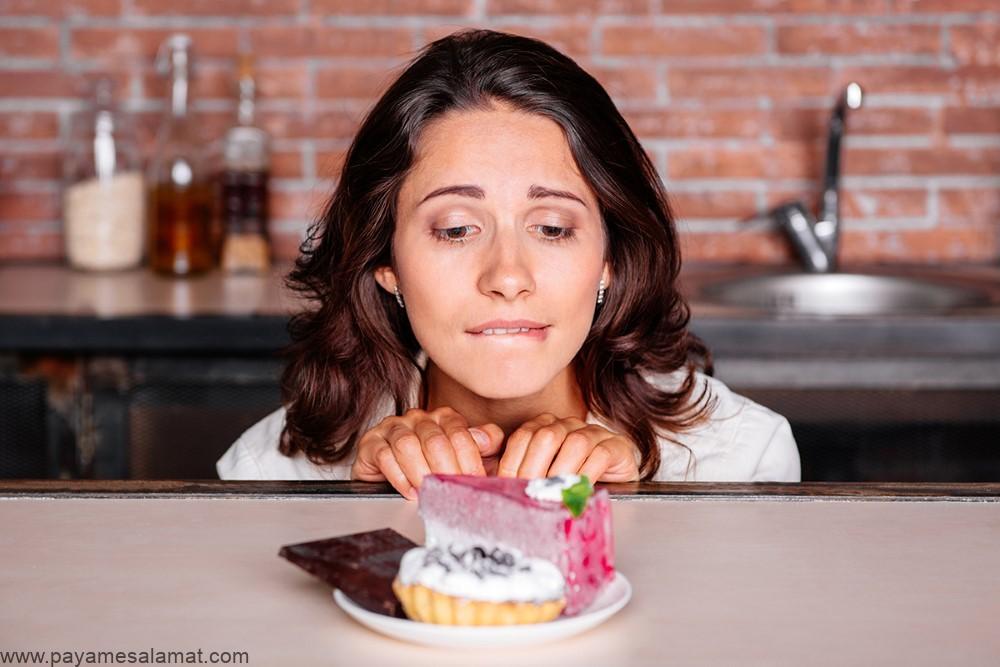 مبارزه با هوس شیرینی به کمک مواد غذایی
