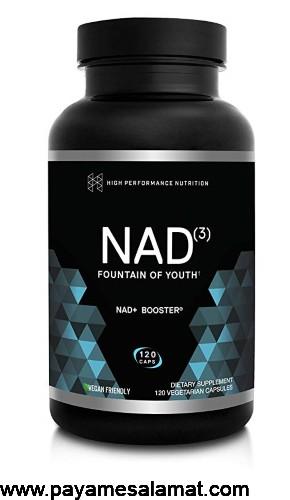 مزایای مصرف مکمل NAD
