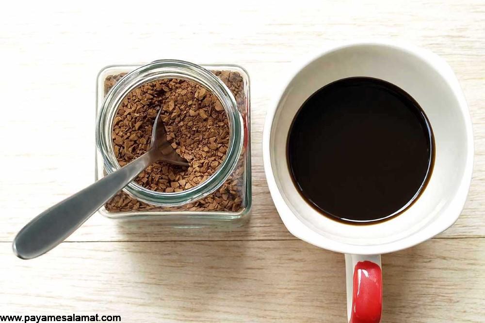 قهوه فوری چطور تهیه می شود و چه فوایدی برای بدن دارد؟