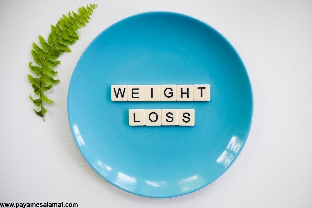 ۱۰ کیلو کاهش وزن فقط با ایجاد این تغییرات ساده در سبک زندگی