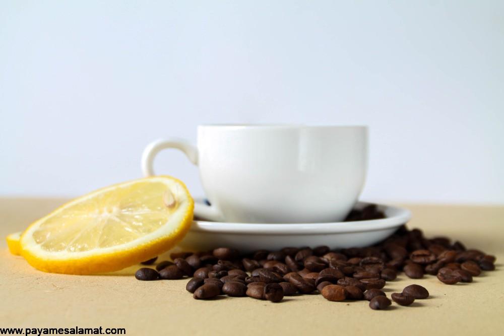 آیا قهوه با لیمو برای بدن فایده دارد؟